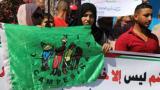 La Vía Campesina condena el plan de anexión colonialista en Palestina