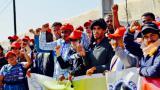 COP22 : Contra la cumbre de las falsas soluciones, Por un futuro justo y sostenible para todos los pueblos